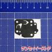 テイケイ気化器(TK)  ダイヤフラム No.127
