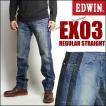 EDWIN エドウィン 403XV レギュラーストレート EXCLUSIVE VINTAGE EX03