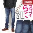 EDWIN エドウィン ジャージーズ 3D 立体裁断 レギュラーテーパード EREF33 メンズ 送料無料