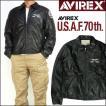 アビレックス AVIREX メンズ アメリカ空軍70周年記念モデル ノンストレス レザージャケット 革ジャン USAF 70th ANNIVERSARY 6171079 送料無料