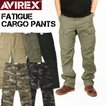AVIREX アビレックス メンズ ファティーグ カーゴパンツ 6166110 6166111 送料無料