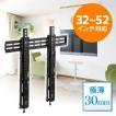 壁掛け金具 テレビ 薄型 32~52型 角度調節 インチTV ...