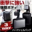 ビジネスバッグ 3WAY メンズ ショルダーバッグ iPad・A4対応 ハードビジネスバッグ