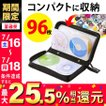 DVDケース・CDケース 96枚収納・ブラック(200-FCD028)