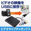ビデオキャプチャー ボックス HDMIキャプチャ USBメモリ保存(即納)