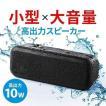 Bluetoothスピーカー 防水 ブルートゥース ワイヤレス...