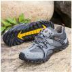 牛革 トレッキングシューズ メンズ 登山靴 疲れない 軽量 ランニングシューズ メッシュ 運動靴 ウォーキングシューズ アウトドア