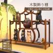 珍品棚 飾り棚 小棚 木製 シェルフ 収納ラック 茶器 花器 オブジェ ニッチ ア ンティーク風 中国風 インテリア ディスプレイ 送料無料