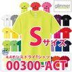 00300-ACT  S 4.4オンスドライTシャツglimmerグリマーTOMSトムス無地ホワイト カラー 蛍光300ACTSALEセール