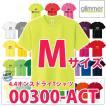 00300-ACT  M 4.4オンスドライTシャツglimmerグリマーTOMSトムス無地ホワイト カラー 蛍光300ACTSALEセール