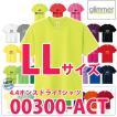 00300-ACT  LL 4.4オンスドライTシャツglimmerグリマーTOMSトムス無地ホワイト カラー 蛍光300ACTSALEセール