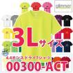 00300-ACT  3L 4.4オンスドライTシャツglimmerグリマーTOMSトムス無地ホワイト カラー 蛍光300ACTSALEセール