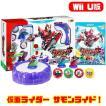 仮面ライダー サモンライド Wii U版