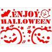 スノースプレー用型紙(A2) ツインパンプキン halloween