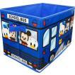 ミッキーのバス柄収納BOX ブルーver.(収納ボックス・おもちゃ箱)