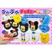 すくい人形 ぷかぷかディズニーマカロン 50個セット(6種アソート)