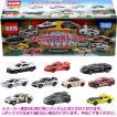 トミカくじ20はたらくスポーツカーコレクション1BOX(10個入)