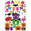 メール便可 ジェルギャラリー パンプキンゴースト(A4)ハロウィン ウィンドウデコレーション halloween