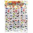 トミカ シールコレクション(台紙) 24袋付き