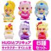 すくい人形 HUGっと プリキュア キャラクターすくい人形6種セット