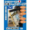 フェイスシールド  日本製  1個  フェイスガード ルーペ対応 透明シールド  飛沫  ウィルス 医療 フェースシールド 国産 face shield dentist 1pcs.