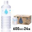 MIZU NO IGAKU 600ml×24本 霧島山系天然シリカ 採水地:宮崎県小林