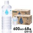 MIZU NO IGAKU 600ml×48本(24本×2ケース) 霧島山系天然シリカ 採水地:宮崎県小林