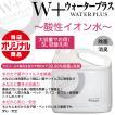 除菌スプレー 除菌・消臭  手荒れ無し 安心安全 日本製 5L詰め替え 即納 抗菌剤
