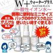 除菌スプレー  マスク除菌 即納ウイルスコロナ対策 花粉対策 カンタン除菌 日本製 安全素材 除菌剤 送料無料  優良配送