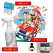 車に常備 除菌 消臭 簡易トイレ ブランケット ドライブセット 限定100セット