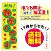 新鮮!野菜くだもの のぼり旗(ポンジ:1800×600mm 三方三巻縫製・右チチ)