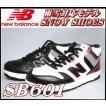 ニューバランス new balance メンズ ブーツ(スノトレ)防水 防寒 雪国対応 スニーカーSB601 【ブラック】【ホワイト】【BGW】【WRB】【25〜29m】