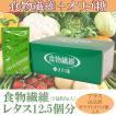 食物繊維+オリゴ糖 30包 難消化性デキストリン 水溶性食物繊維 ガラクトオリゴ糖