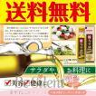 エゴマ油100% 170g  完全無添加のこだわり低温圧搾!【送料無料】
