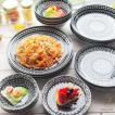 送料無料 24ピースセット 美しいボレスワヴィエツの街 シノワズリブラック 福袋 黒 食器セット ギフト 花柄 リバティプリント