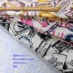 コットンリネン/ポンチニット(10877)英字pt/生成  生地巾140cm  数量1(50cm)450円 国産
