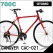 クロスバイク OTOMO CANOVER CAC-021 VENUS 2015 (470サイズ) (レッド 31051) (カノーバ CAC-021 ビーナス)