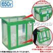 【送料無料】【直送専用品】テラモト 自立ゴミ枠 折りたたみ式 緑 650L DS-261-002-1