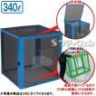 【送料無料】【直送専用品】テラモト 自立ゴミ枠 折りたたみ式 黒 340L DS-261-012-9
