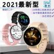 スマートウォッチ2021年新型 日本製センサー 心電図 心拍数 血圧測定 歩数計 血中酸素濃度 LINE 着信通知 ギフト 祝日 誕生日 ギフト
