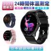 スマートウォッチ 体温 血圧計 iphone android 対応 日本語 説明書 マートブレスレット 歩数 睡眠 スポーツ通知 ギフト 祝日 誕生日 ギフト 2021最新型