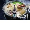 【秋田名産】塩魚汁 しょっつる(1升)