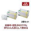 ショウキT-1プラス 30包×2個セット 妊活 サプリ 無添加 タンポポ茶  糖鎖 無農薬 徳潤
