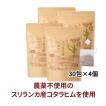 ダイエットティー 糖質制限 カロリーカット トウスッキリ茶 120包〔サツマ薬局〕