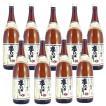 【送料無料】薩摩芋焼酎 小鹿酒造 小鹿本にごり 25度 1800ml×8本セット