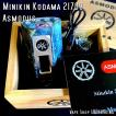 Asmodus Minikin Kodama 21700 180w Stabilized Wood Box Mod 35 / アスモダス ミニキン コダマ スタビライズドウッド*正規品*VAPE BOX MOD