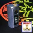 Asmodus Minikin V2 180W Touch Screen Mod / Raw アスモダス ミニキン2 ロウ(生地)*正規品*VAPE BOX MOD