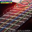 ギター弦 カラー弦 アコースティックギター 6本セット スーパーライト 高耐久 カラー おしゃれ 綺麗 カラーコーティング