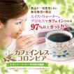 【澤井珈琲】 送料無料 カフェインレス コロンビア100杯分福袋(カフェインレス/カフェインカット)