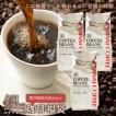 コーヒー 珈琲 コーヒー豆  珈琲豆 送料無料 銀の 澤井珈琲 福袋 150杯分 ルナブレンド グルメ